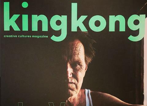 KingKong Magazine n°1